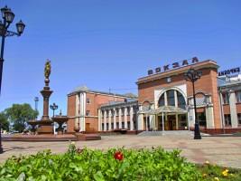 Железнодорожный вокзал города Биробиджан